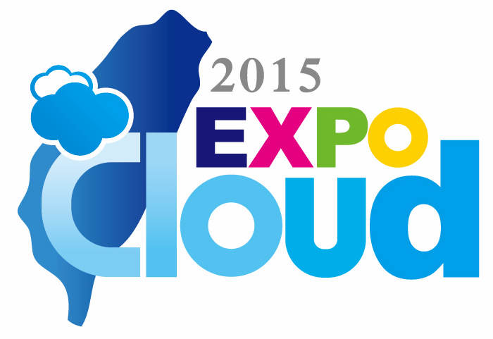 2015 Taiwan Cloud Expo