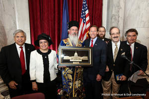 Bukharian Chief Rabbi Itzhak Yehoshua presented award by Senator Richard Blumenthal and Rep. Engel