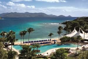 Luxury Virgin Islands Resort