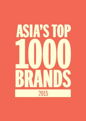 Samsung Ranked No. 1 Brand in Asia