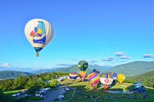 Hot air balloon to brighten up the sky over the indigenous land of Luye in Taitung during 2015 Taiwan International Hot Air Balloon Fiesta.