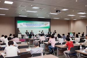 Conference on Greater China Opportunity in 2014