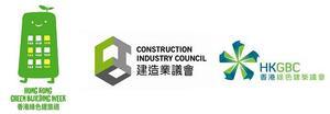 Hong Kong Green Building Council