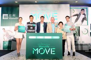 Manulife unveils the innovative ManulifeMOVE program with Roy Gori, President and Chief Executive Officer, Manulife Asia (third left), Michael Huddart, Executive Vice President and General Manager, Manulife Greater China (third right), Isabella Lau, Chief Customer Officer for Manulife Asia (second right), and Pakho Chau, ManulifeMOVE Ambassador (second left)