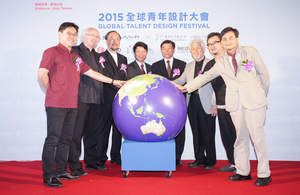 Don Chen, CEO of iSee Taiwan Foundation(the fourth person from the left) and other guests kicked off The 2015 Global Talent Design Festival