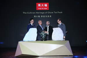 Unveiling of the Cullinan Masterpiece: 'A Heritage in Bloom'