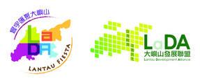 Lantau Development Alliance