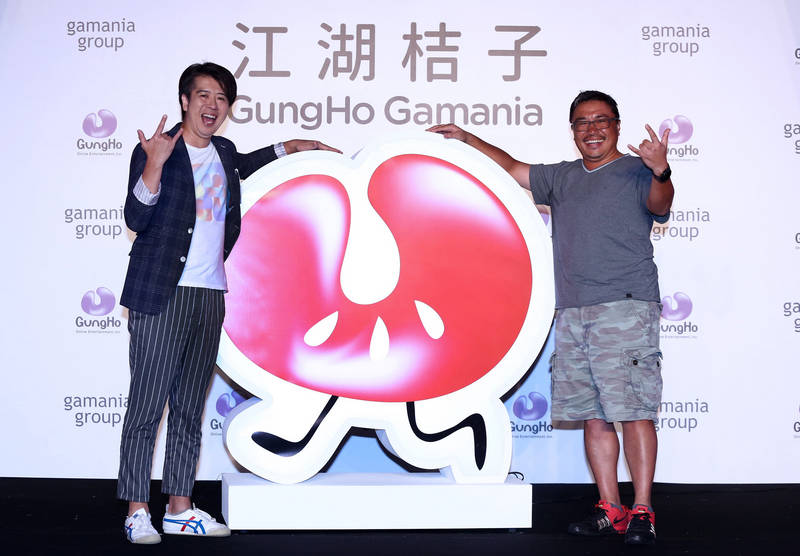 A Big Step for Gaming Market: 'GungHo Gamania' Shocked the Game Industry by Joint Venture With Local Company
