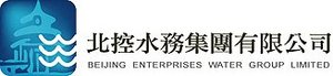Beijing Enterprises Water Group Limited