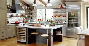Utilitarian Kitchen Design