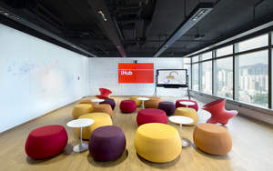The iHub is a new environment specially designed to facilitate deeper communication and ideation.
