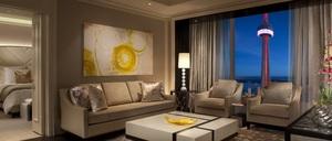 Luxury Toronto hotel