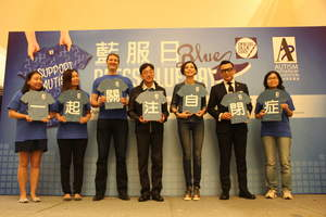 Dr Ko Wing-man joined guests in shouting the slogan to support people with Autism in a public event of Autism Partnership Foundation.