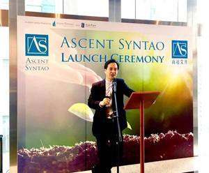 Mr. Simon Mak, CEO of Ascent Partners, spoke at the Ascent SynTao Launch Cocktail.