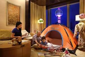 Shanghai Pudong hotels