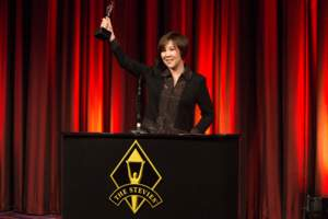 Acceptance speech at the 2015 Stevie Awards for Women in Business ceremony