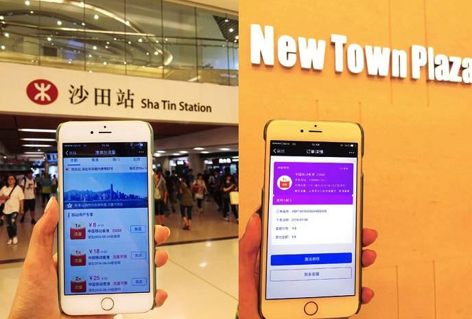 China PingAn Group Launches 'PingAn WiFi' Roaming Data to Boost Its Overseas Strategic Layout