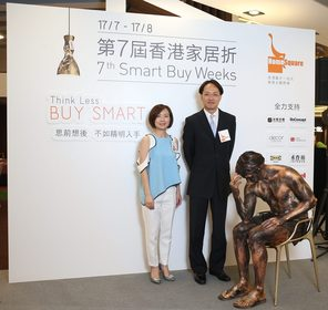 A press conference/opening ceremony for HomeSquare 7th annual Smart Buy Weeks was held today, officiated by Mr. Henry Lam, Sun Hung Kai Real Estate Agency General Manager (Leasing) and Ms. Yoki Hui, Sun Hung Kai Real Estate Agency Senior Leasing Manager