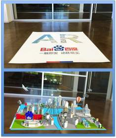 "An augmented reality demo from Baidu shows a poster with a map of Shanghai. When users of the Mobile Baidu app point their smartphones at the map, a virtual 3D representation of Shanghai appears on the smartphone screen. This demonstrates how AR can ""unlock"" a map,  and present new kinds of information in applications such as advertising, entertainment and tourism."