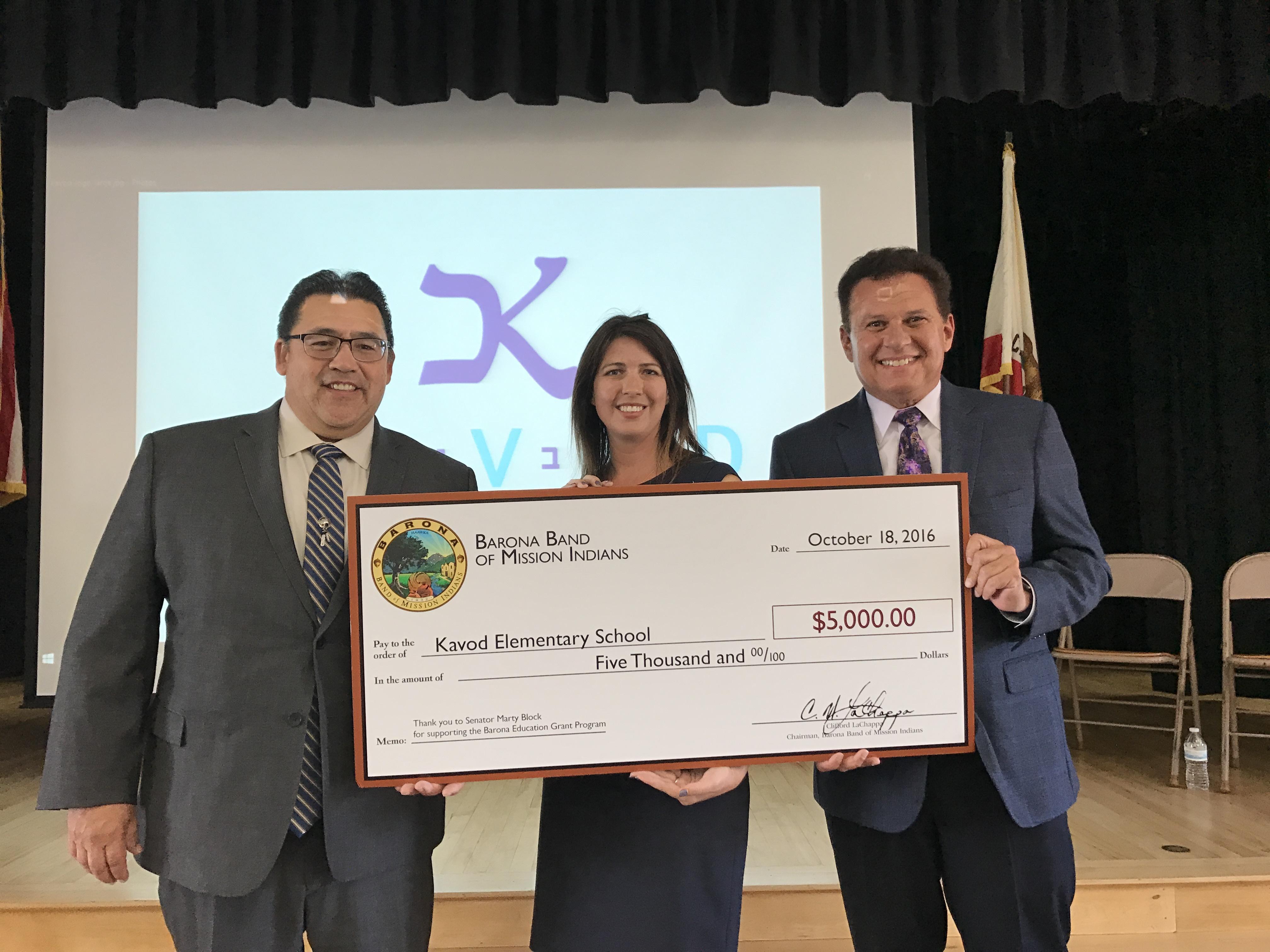 Kavod Elementary Charter School in San Diego, CA - Niche