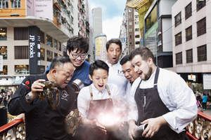 A group of passionate chefs and talented mixologists from some of Hong Kong's trendiest bars and restaurants proudly present their delectable dishes and Hong Kong-inspired cocktails