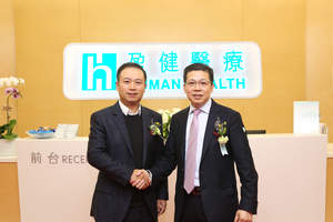 "Photo 1: Mr. CHAN Kin Ping (Right), Chairman, Chief Executive Officer and Executive Director of Human Health, and Mr. WANG Tao (Left), Chairman and Chief Executive Officer of Ping An Health Cloud and Founder of ""Ping An Hao Yi Sheng"", host the opening ceremony of the ""Shanghai Human Health Out-patient Clinic""."