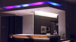 smart light strip, smart bulb, cove lighting, smart home, IoT, CES, Qube