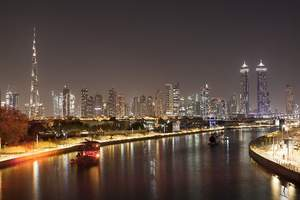 Celebrate Opening of Dubai Water Canal