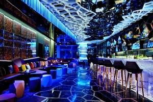 The World Famous OZONE Bar