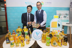 Vitargent launched the first-ever consumer product safety information platform Test-it(TM), using Testing 2.0 technology for safety assessment on over hundred edible oil.