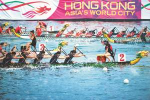 Over 5,000 passionate paddlers will compete for glory at the famous Victoria Harbour.