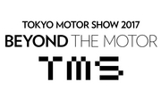 The Japan Automobile Manufacturers Association, Inc.