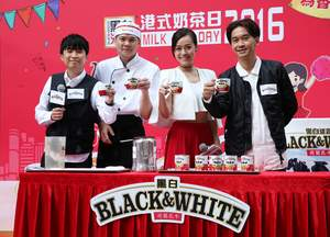 Local celebrities, ILUB and Jacqueline Wong Sum-wing, and experienced milk tea master joined BLACK&WHITE(R) on Hong Kong Milk Tea Day 2016 to promote Hong Kong-style milk tea drinking culture and cheer up Hong Kong people!