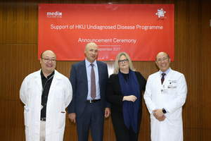 From left to right: Dr. Brian Hon-Yin Chung, Prof. David Zeltser, Ms. Sigal Atzmon and Prof. Godfrey Chi-Fung Chan jointly announced Medix's partnership in supporting the University of Hong Kong's Undiagnosed Disease Programme.