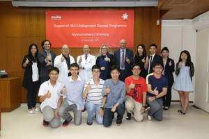 Representatives from Medix Medical Services and University of Hong Kong attended the announcement ceremony of Medix in support of the HKU Undiagnosed Disease Programme.