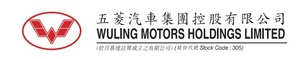Wuling Motors Holdings Limited