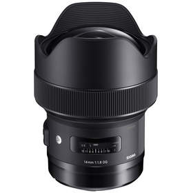 Sigma's ultra-wide-angle 14mm F1.4 Art lens