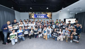The awards presentation for the Canon PhotoMarathon Hong Kong 2017 was held today at the Canon Image2. A total of 41 prizes – including Challenge, Open and Student category prizes – were presented during the ceremony.