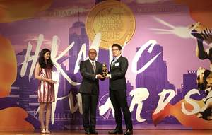Mr. Donald Tong, Finance Director of FrieslandCampina Hong Kong (right) received Hong Kong Most Valuable Company 2018 from Mr Glenn Rogers, Editor-in-Chief, Mediazone Group
