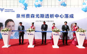 Left to right: Alan Chen, Executive Vice President, Fresenius Medical Care, China, Harry de Wit, CEO of Fresenius Medical Care Asia Pacific, Bryan Jiang, General Manager, Fresenius Kidney Care, China, at the opening ceremony of the Fresenius Kidney Care Quanzhou Dialysis Center on Wednesday, 22nd of November.